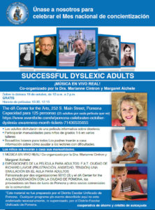successful dyslexic adults